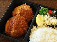 洋食 小春軒のメンチカツをテイクアウト@日本橋人形町 - 人形町からごちそうさま