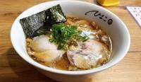 中華そばひよこ鶏清湯そば - 拉麺BLUES