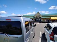 2020.06.07 鵡川のラーメン寳龍とぽぽんた市場 - ジムニーとハイゼット(ピカソ、カプチーノ、A4とスカルペル)で旅に出よう