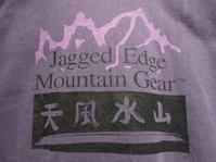 続・Jagged Edge Mountain GearのTシャツ - Questionable&MCCC