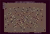 迷路-108/Maze-108/Labyrinthe-108 - セルリカフェ / Celeri Café