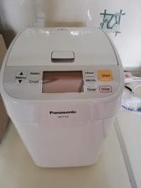 パン焼き器を買ったよ。 - ゆったり まったり のんびりと