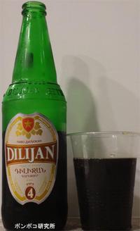 ԴԻԼԻՋԱՆ 4 Մուգ (DILIJAN 4 Dark) - ポンポコ研究所(アジアのお酒)