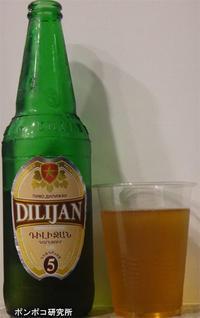 ԴԻԼԻՋԱՆ 5 ԴԱՌՆԱՀԱՄ (DILIJAN 5 bitter taste) - ポンポコ研究所(アジアのお酒)