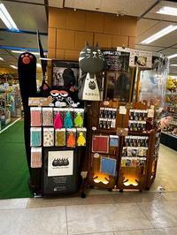 ただいま東急ハンズ名古屋店に出店中!! - 職人的雑貨研究所