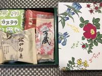 【いつも美味しい六花亭の初夏のおやつ屋さん】 - お散歩アルバム・・新しい生活様式