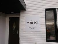 【693】ツバメラーメンユウキYUKI@燕市 - 【新潟のラーメン ごちそう日記】 つばめ@ラーメン兵 since2002