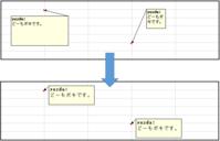 [Excel VBA] セルコメントのサイズを自動調整する その2 - ( どーもボキです。 > Z_ ̄∂
