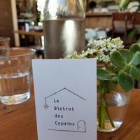 Le Bistrot des Copains ビストロ・コパン * 田舎道に可愛いビストロが New Open! - ぴきょログ~軽井沢でぐーたら生活~