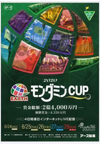 安田祐香と吉田優利のアース・モンダミンカップ - 女子プロゴルフPlus+ エキサイト版