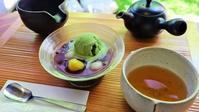 ★茶論カフェ再開のお知らせ★ - 茶論 Salon du JAPON MAEDA