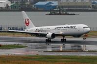 2019年11月羽田遠征 その17 JALラグビー日本代表応援ジェット - 南の島の飛行機日記
