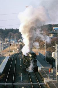 冬のSLもおか - new 汽車の風景