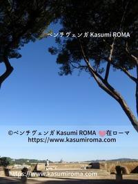 「オレンジ公園」@ローマ現在の様子 ~ Giardino degli Aranci:Parco Savello ~ - 「ROMA」在旅写ライターKasumiの 最新!ローマ ふぉとぶろぐ♪