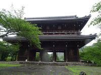 Kinokawa Route3-2 From Negoroji to Iwade 根来寺~岩出へ - 熊野古道 歩きませんか? / Let's walk Kumano Kodo