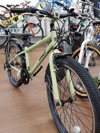 キッズバイクにドロヨケ取り付け - 滝川自転車店