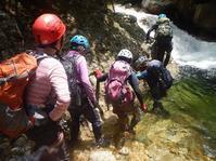 OSK初級沢登りで元越谷へGO! - 山にでかける日