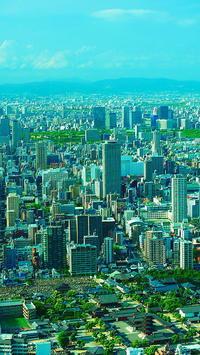 大阪市街俯瞰 - 風の香に誘われて 風景のふぉと缶