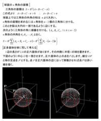 基本編(14)任意立体で証明 - 齊藤数学教室のお弟子さんを取ります。年令実力は問わず。