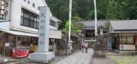 2年ぶり大山祇神社遥拝殿@福島県西会津町 - 963-7837