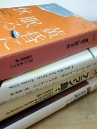 本を通して、さまざまな場所や時間や風景、ドラマや機微に出会う - 横須賀から発信   プラス プロスペクトコッテージ 一級建築士事務所