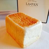 ふわふわ食パンの最高潮・・・「ラ・パン 」LA・PAN - ハレクラニな毎日Ⅱ