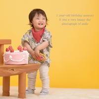 1歳のお誕生日 - 中山写真館のブログです。