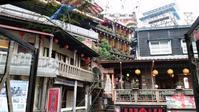 台湾の思い出 - Handmade でささやかな幸せのある暮らし