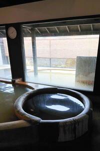 解除後一番風呂は炭酸泉 - N・Photograph & My Super CUB110 【新・写真とスクーター】
