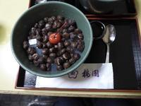 水上バスで浅草へ♪浅草寺にお参りしたら梅園の豆かん♪ - ルソイの半バックパッカー旅