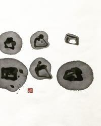 山法師「r」 - 筆文字・商業書道・今日の一文字・書画作品<札幌描き屋工山>