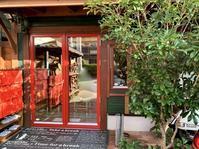 こぢんまりとした、個人宅に御邪魔する様な落ち着く空間に寄り添うジャズ(ジャズ喫茶:Jazz cafe Tea for Two) - 気儘なクマの気儘日記