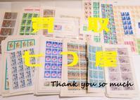 切手を売るなら-買取 七つ屋 米子店- シート切手・バラ切手・お年玉切手・中国切手・切手コレクション・ボストーク・VOSTOKお買い取りいたします! - 買取 七つ屋 ‐米子‐