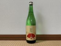 (長野)信州舞姫 吟醸酒 美山錦100% / Shinshu Maihime Ginjo Miyamanishiki 100% - Macと日本酒とGISのブログ
