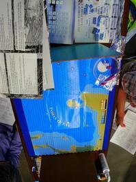 2020.0614(日)3ヶ月ぶりのYSGA例会の様子その4(Avalanche Press)Second World War at Sea:Eastern Fleet - YSGA 例会報告