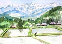白馬連山と青鬼集落 - ryuuの手習い
