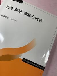 The Open University  of Japan - アガパンサス日記(ダイアリー)