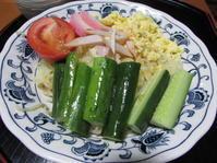 おいしい伝言板・画伯最新作 - 南阿蘇 手づくり農園 菜の風
