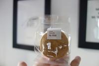 le risaさんの美味しいクッキー - *のんびりLife*