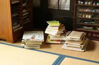 本棚には、私のやりたいことが詰まってる - キラキラのある日々