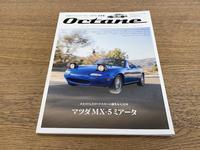 オクタン日本版 Vol.30 2020 Summer - 5W - www.fivew.jp