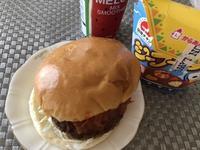 【ローソンのハンバーガーを買ってみた】肉厚鉄板焼きバーガー - お散歩アルバム・・新しい生活様式