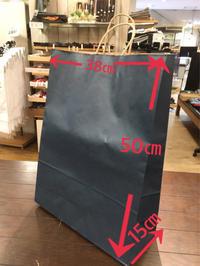 《アクア店》7月1日よりレジ袋が有料化致します - MEDELL STAFF BLOG