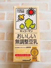豆乳 - リラクゼーション マッサージ まんてん