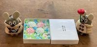 京都でオヤツ【お干菓子セット】大人になって思い知る、じんわり干菓子のおいしさよ。【長久堂×SOU・SOU】 - ツルカメ DAYS