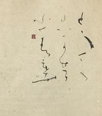 ここのところ「青」 - 筆文字・商業書道・今日の一文字・書画作品<札幌描き屋工山>
