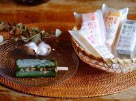 今日のおやつは栄菓堂の葛バー - カンパーニュママの一眼レフ生活とポメプーころすけと日々の出来事日記