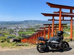 耳納連山 江口寿史と紅乙女酒造 - スクール809 熊本県荒尾市の個別指導の学習塾です