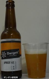 Dargett Apricot Ale - ポンポコ研究所(アジアのお酒)