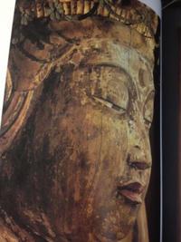 可愛らしいさと色っぽさと〜奈良の女人高野室生寺 - -